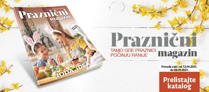 Praznični magazin