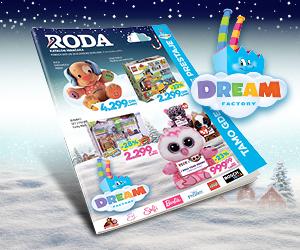 Katalog igračaka