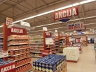 Roda_Megamarket-41.jpg