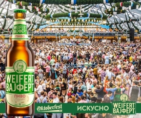 Wiefert-i-Roda-te-vode-na-Oktobarfest