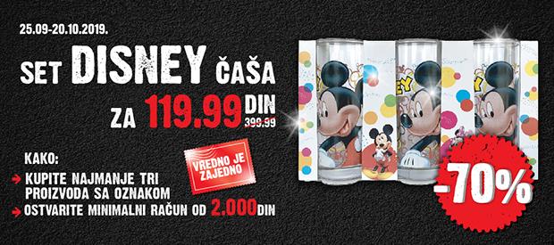 Vredno je zajedno i Disney iznenađenje čekaju na vas