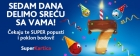 Super Kartica obeležava sedmi rođendan