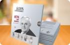 Promocija knjige Bore Stankovića u Rodi