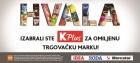 K Plus je omiljena trgovačka marka u Srbiji