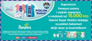 Pampers nagrađuje članove Super klubića