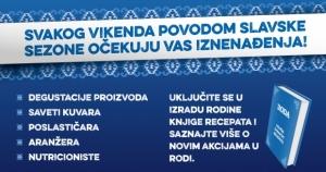 Obeleavanje-slava-u-Rodama-irom-Srbije