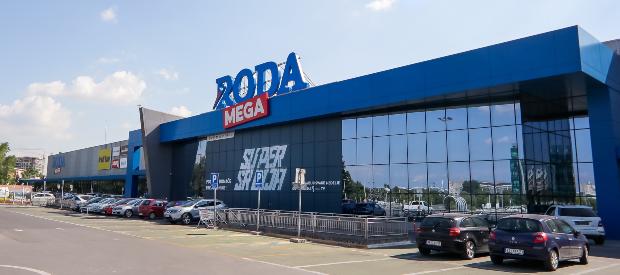 Mercator-S prikuplja ponude za prodaju Roda centra na Novom Beogradu