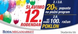 Roda-Megamarket-Panevo-2-avgusta-proslavlja-svoj-12-roendan