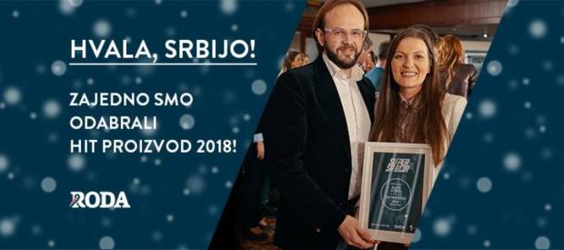 Finale Super Srbije