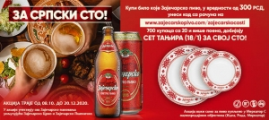 Za-srpski-sto