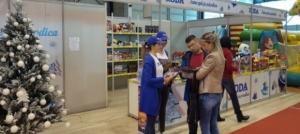 Roda-na-zimskoj-aroliji-u-Kragujevcu