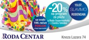 Roda-Centar-Jagodina-19-jula-proslavlja-svoj-3-roendan