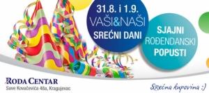 U-Kragujevcu-slavljenika-atmosfera-za-vikend-Vai-i-nai-sreni-dani