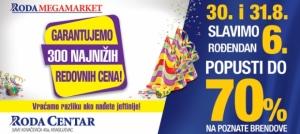 Roendan-Roda-Centra-Kragujevac
