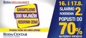 Roda Centar Kruševac slavi 2. rođendan