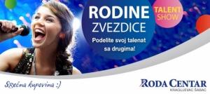 Pripremite-se-stiu-Roda-zvezdice-u-Kragujevac-i-abac